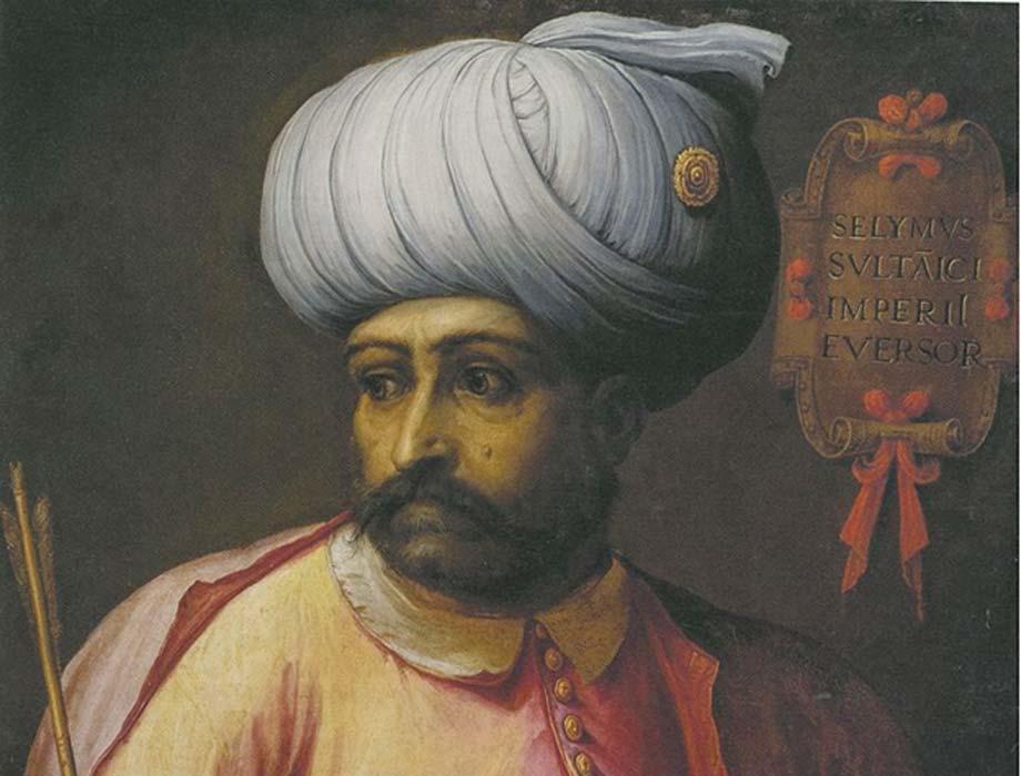 السلطان ياووز سليم الأول