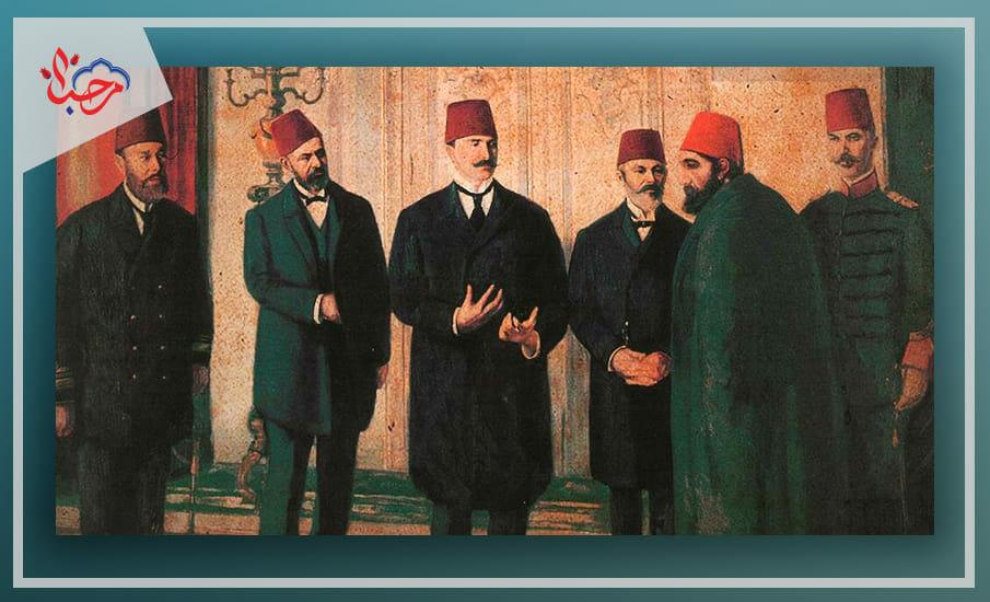 في الإطاحة بالسلطان عبد الحميد - باشا الباشوات الذين خانوا السلطان عبد الحميد