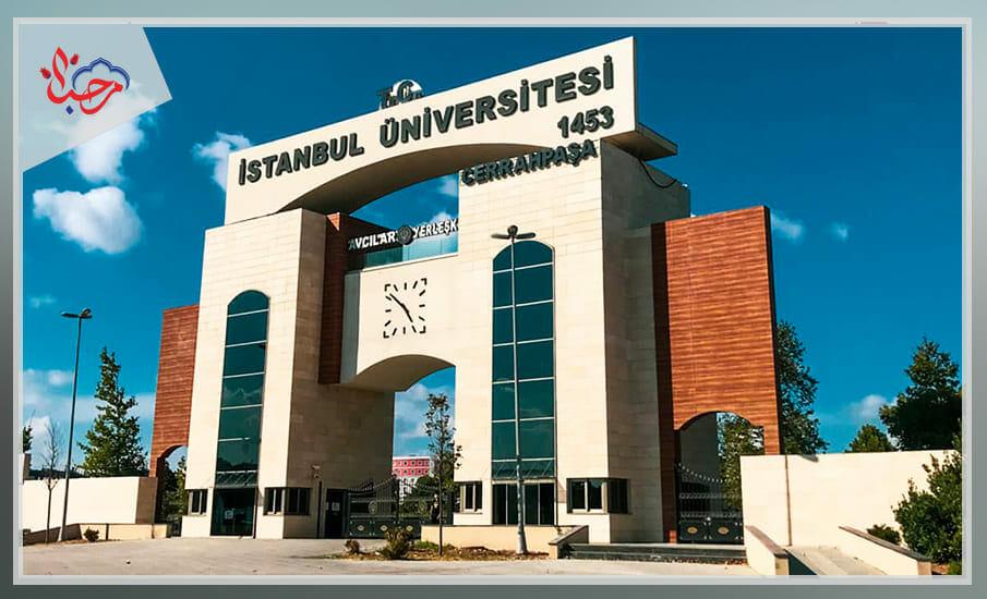 اسطنبول جراح باشا - جراح باشا الطفل الأسير الذي تصدر اسمه أبرز جامعات تركيا