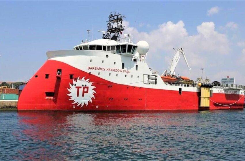 سفينة بربروس التركية ستواصل مهامها في البحر المتوسط