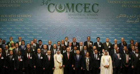 """اجتماع طارئ للتعاون الإسلامي بإسطنبول الجمعة لبحث """"مجزرة المسجدين"""""""