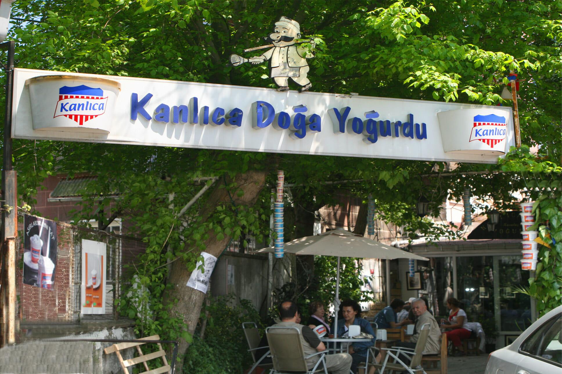 kanlica doga yogurdu8 - في اسطنبول فقط.. تشعر أنك آمير بوجبة غداء