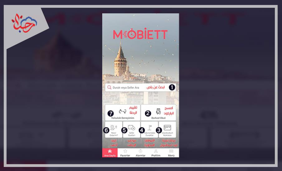 برنامج مواعيد الباصات في اسطنبول Mobiett - تعرف على برنامج مواعيد الباصات في اسطنبول