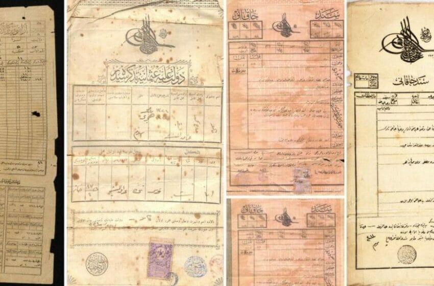 """""""الأرشيف العثماني"""" سلاح الفلسطينيين لمواجهة الاستيطان الإسرائيلي (تقرير)"""