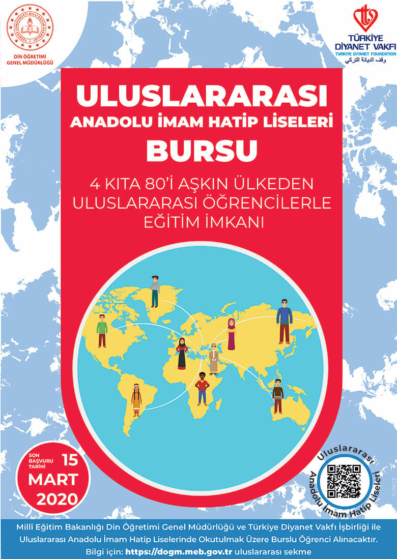 uip diyanet haber tr - بدء تسجيل الطلاب الأجانب لدراسة الخطابة والشريعة في تركيا