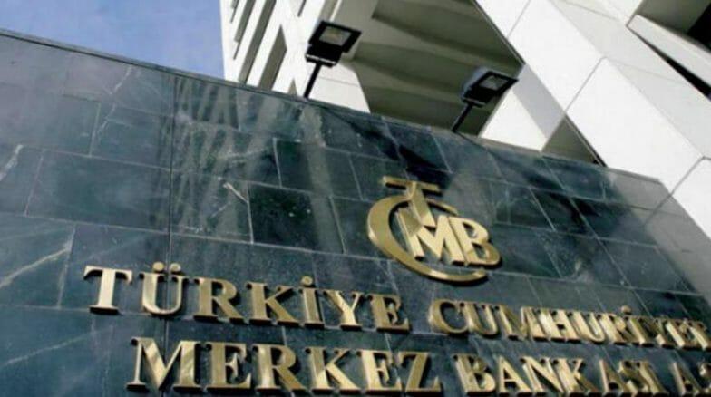 المركزي التركي يخفض سعر الفائدة من جديد