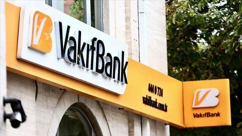 مصرف تركي يتبرع بـ50 مليون ليرة لحملة الرئيس أردوغان