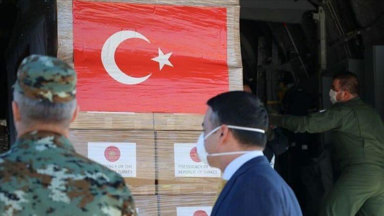 كورونا.. طائرة مساعدات طبية تركية تصل صربيا والبوسنة والهرسك