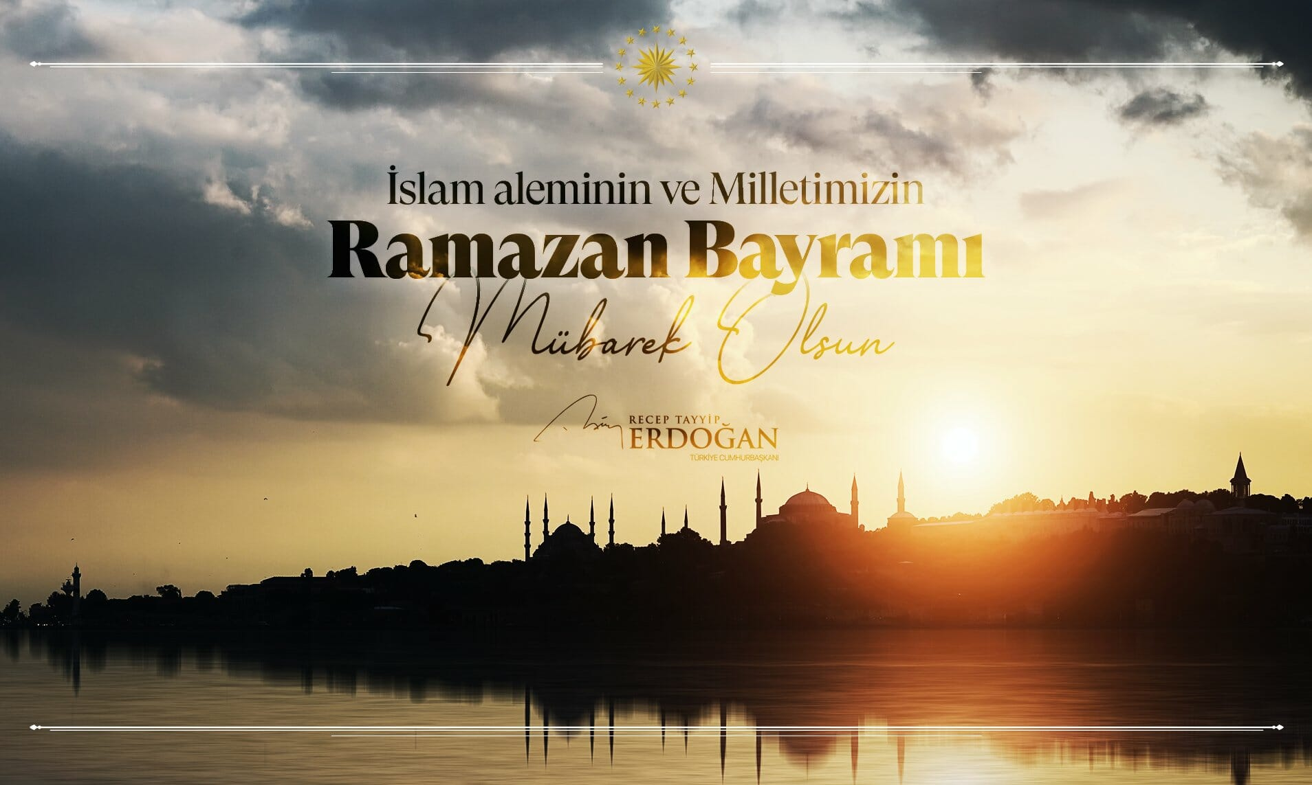 EYvfC7DWAAAGQOi - الرئيس أردوغان يهنئ العالم الإسلامي بعيد الفطر