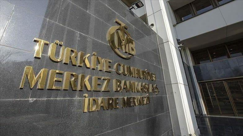 المركزي التركي يخفض الفائدة إلى 8.25 بالمئة
