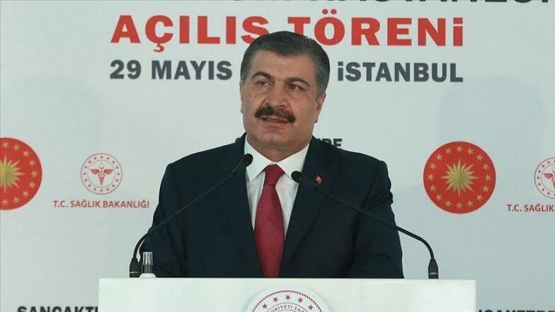 وزير: تركيا ستغدو من أبرز الدول بمجال الصحة في القرن 21
