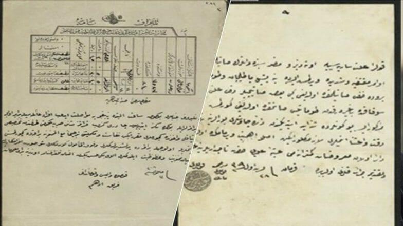 الدولة العثمانية نجحت في تطبيق الحجر الصحي منذ قرنين