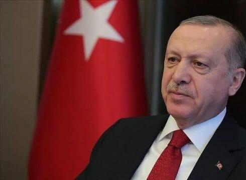 أردوغان: بحلول 2023 سيكون عندنا حدائق وطنية بمساحة 81 مليون متر مربع