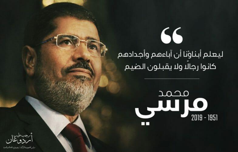 أردوغان في ذكرى وفاة مرسي