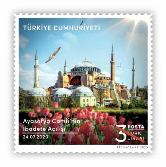 1595408829Bbwtk - طوابع بريدية خاصة بمسجد آيا صوفيا تصدرها الحكومة التركية وإليكم صورها
