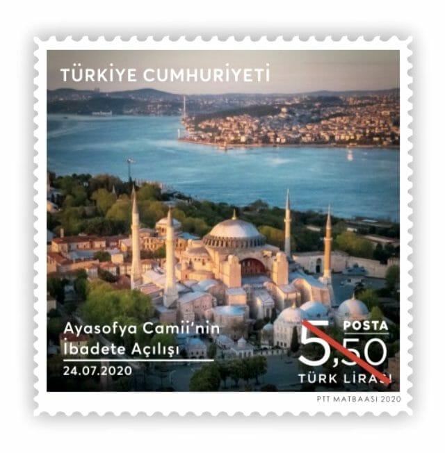 15954088309uLRH - طوابع بريدية خاصة بمسجد آيا صوفيا تصدرها الحكومة التركية وإليكم صورها