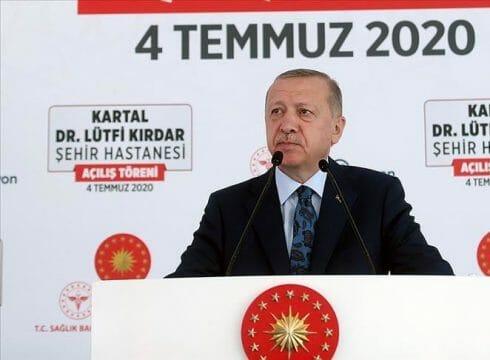 تركيا | سياسة