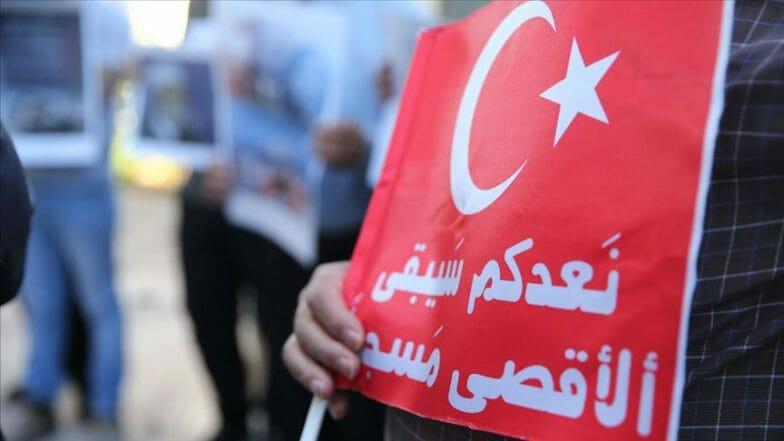 """من القدس.. فلسطينيون يحتفلون بإعادة """"آيا صوفيا"""" مسجدا"""