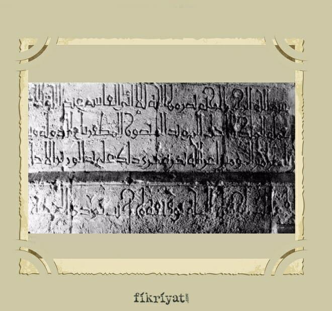 النقوش الأثرية الكامنة خلف جدران المسجد الأقصى