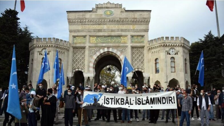 إسطنبول.. مظاهرة منددة بنشر رسوم مسيئة للنبي في فرنسا