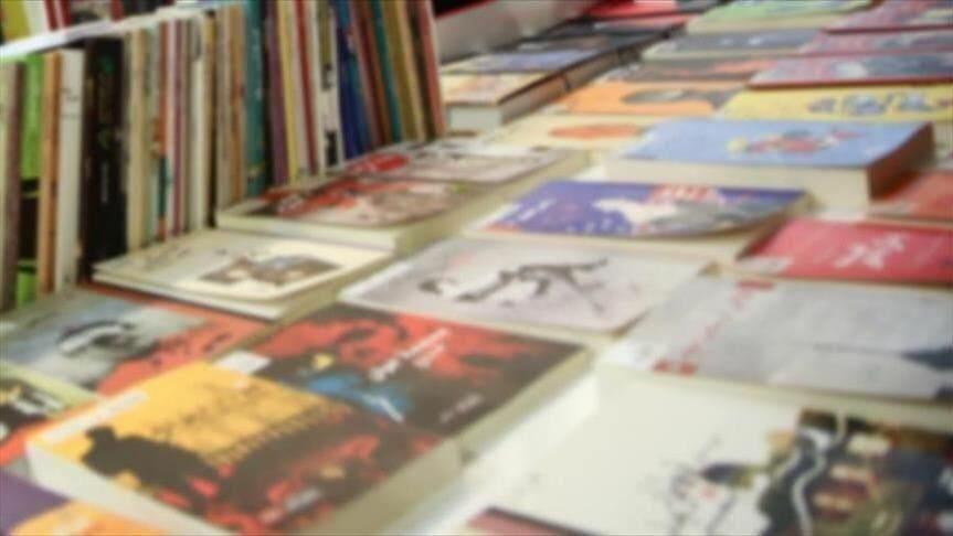 thumbs b c bfe2012977a342d525ca7866f36a16cf - تركيا.. استعدادات لانطلاق معرض الكتاب العربي الـ6 افتراضيا