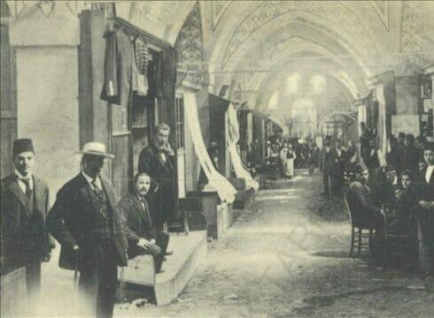تركيا | تاريخ