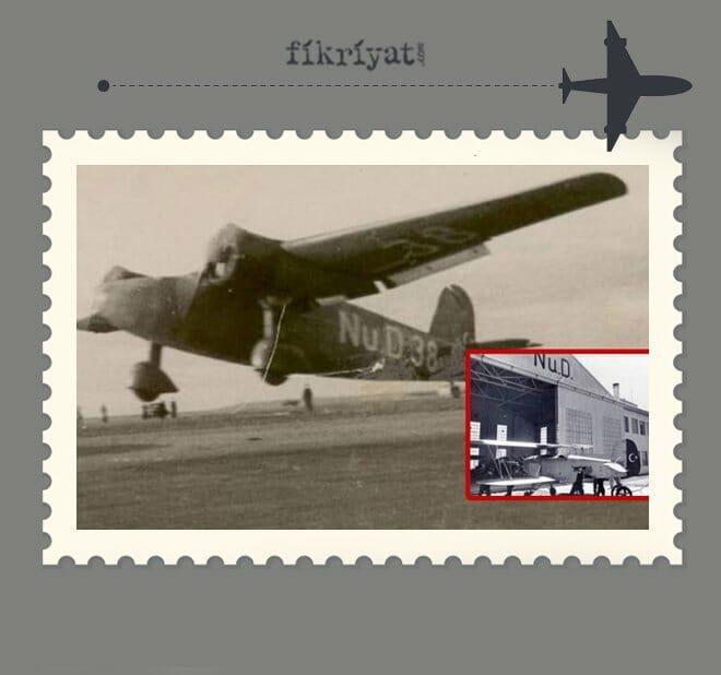 حكاية أول مصنع للطائرات في تركيا
