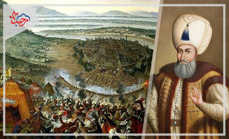 فتح (إسترغون) … أكبر انتصارات السلطان سليمان القانوني