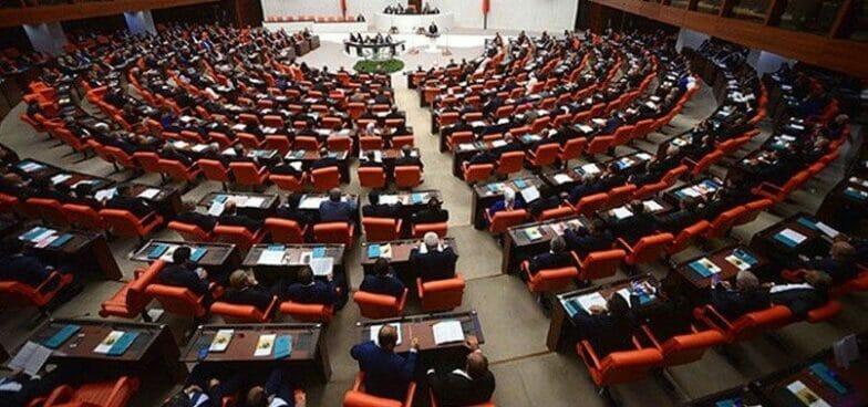 مجلس النواب التركي يصادق على إنشاء هيئة البحث الزلزالي