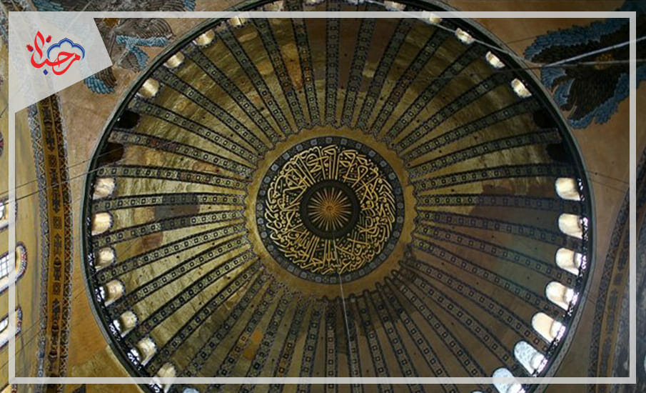 - نظرة تاريخية حول لوحات الخط في مسجد آية صوفيا