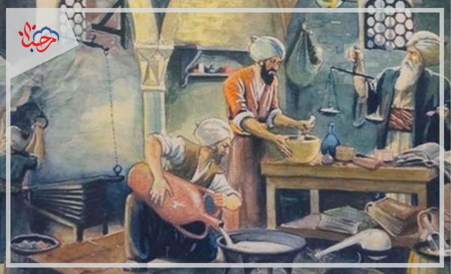 العلماء المسلمين هم مؤسسي علم الكيمياء