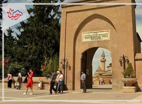 بعض من المعالم الأثرية الهامة في تركيا