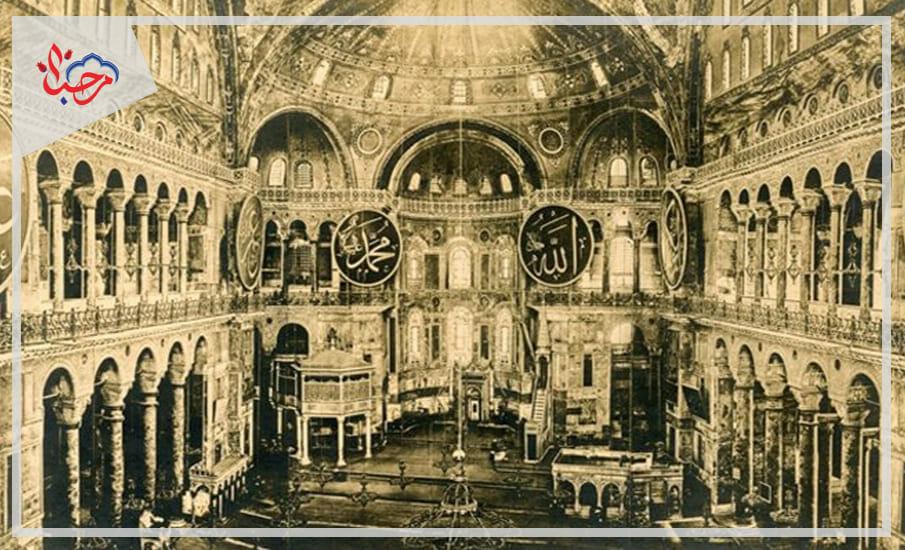 423ث - نظرة تاريخية حول لوحات الخط في مسجد آية صوفيا