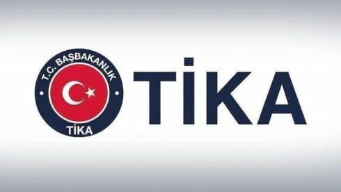 """""""تيكا"""" تساهم في تطوير الخدمة الحكومية في أوزباكستان"""
