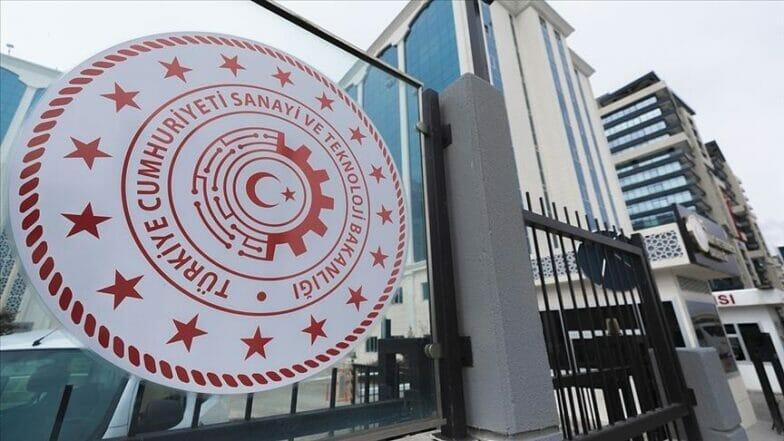 وزارة الصناعة التركية تصدر 1181 شهادة تحفيز استثماري