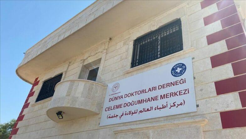 جمعية طبية تركية تقدم خدماتها لـ615 ألف شخص