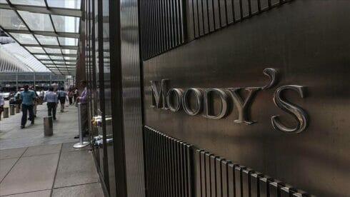 """""""موديز"""" ترفع توقعاتها لنمو الاقتصاد التركي"""