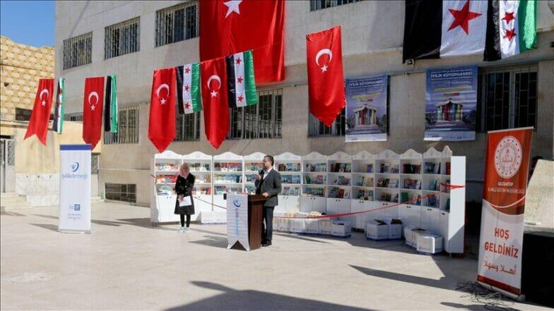تركيا تفتتح مكتبات في مدارس شمالي سوريا