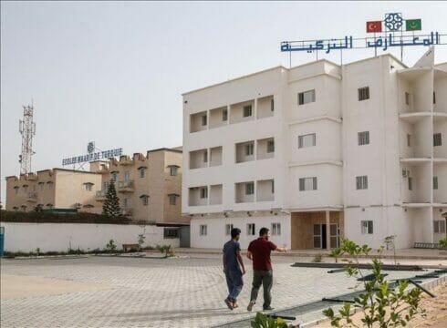 """""""المعارف"""" التركي.. قبلة الباحثين عن جودة التعليم في موريتانيا"""