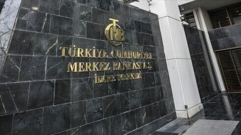 تراجع العجز التجاري التركي بنسبة 32.8 بالمئة في يناير
