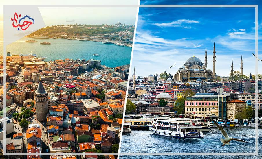 في اسطنبول - السياحة في تركيا.. وأهم 4 مدن سياحية تبدأ سياحتك منها