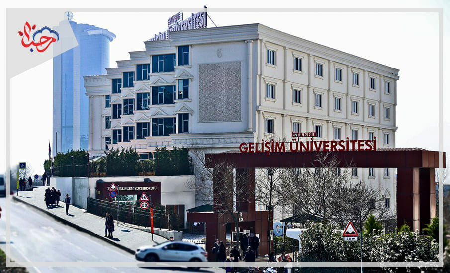 اسطنبول غليشيم - تعرف على الجامعات الخاصة في تركيا بكل تفاصيلها