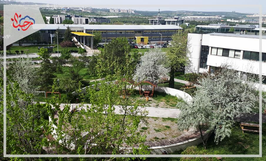الشرق الأوسط التقنية - تعرف على أقوى الجامعات الحكومية في تركيا