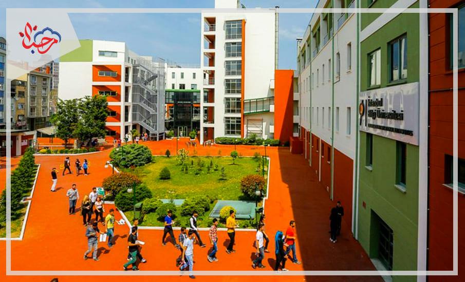 بيلغي - تعرف على الجامعات الخاصة في تركيا بكل تفاصيلها