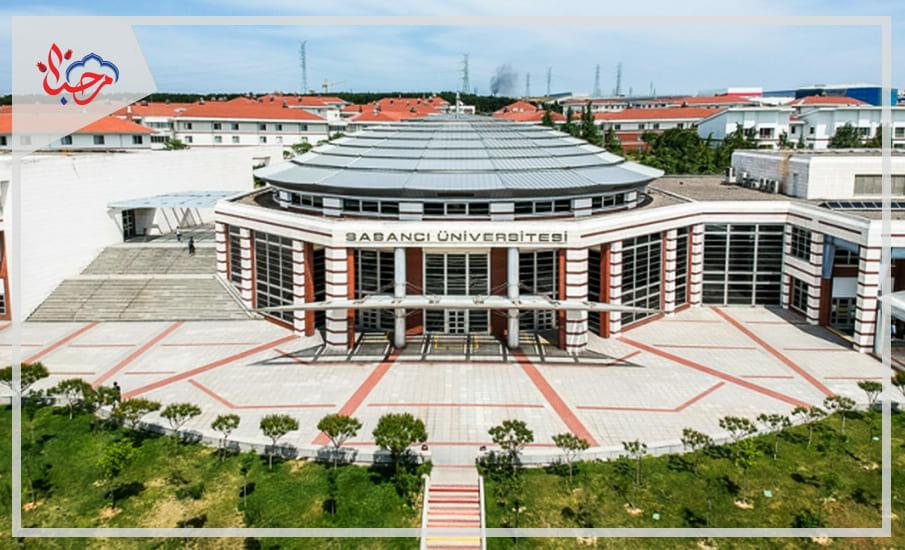 صبانجي - تعرف على الجامعات الخاصة في تركيا بكل تفاصيلها