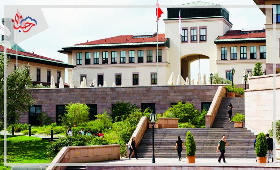كوتش Koc Universitesi - تعرف على الجامعات الخاصة في تركيا بكل تفاصيلها