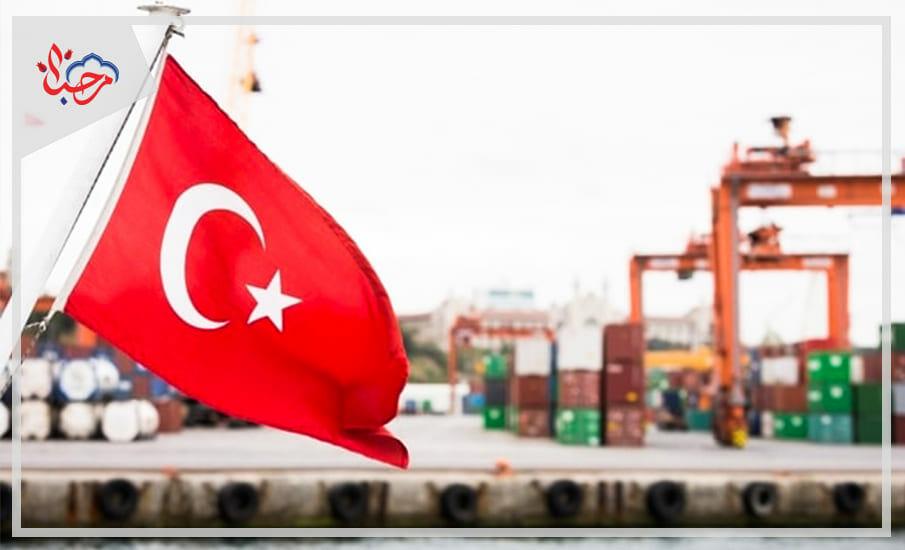 الاستثمار التجاري في تركيا