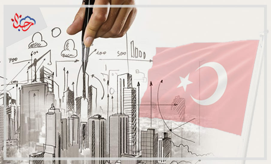 مكتب الاستثمار في تركيا.. الاقتصاد التركي يشهد نمو كبير جدا في بعد الوباء