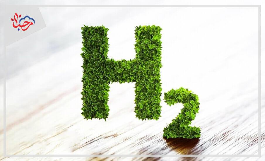 - الهيدروجين الأخضر في تركيا ثورة جديدة في مجال الطاقة المتجددة