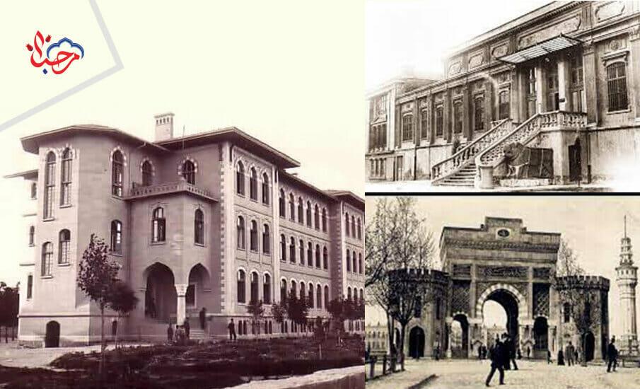 ومدارس في عهد السلطان عبد الحميد 1 - عهد السلطان عبد الحميد الثاني حقائق تاريخية مذهلة ونهضة اقتصادية مهولة